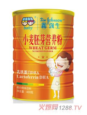 鑫强生乳铁蛋白DHA小麦胚芽营养粉