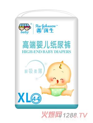 鑫强生高端婴儿纸尿裤XL44