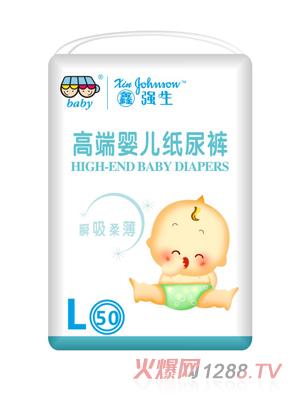 鑫强生高端婴儿纸尿裤L50