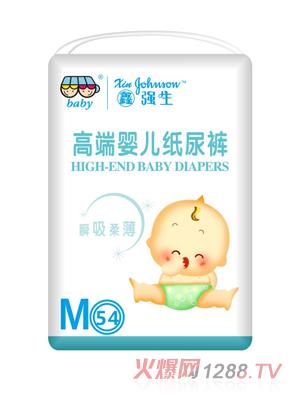 鑫强生高端婴儿纸尿裤M54