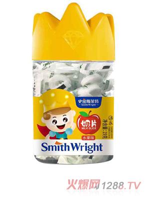 史密斯莱特奶片-水果味