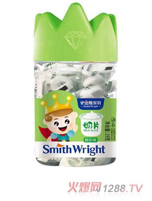 史密斯莱特奶片-酸奶味