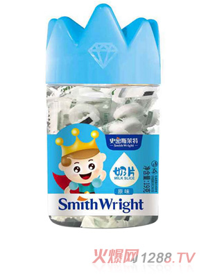 史密斯莱特奶片-原味