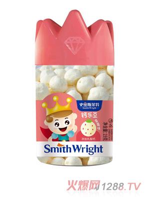 史密斯莱特钙乐豆-草莓味