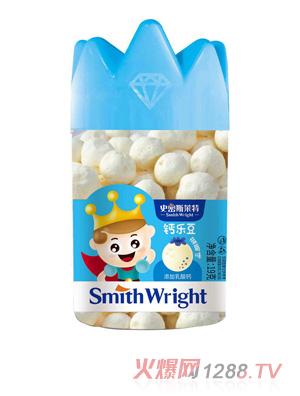 史密斯莱特钙乐豆-蓝莓味