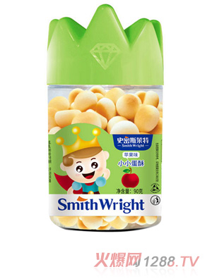 史密斯莱特小小蛋酥-苹果味