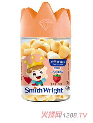 史密斯莱特小小蛋酥-草莓味