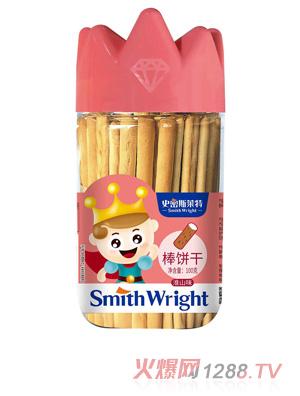 史密斯莱特棒饼干-淮山味