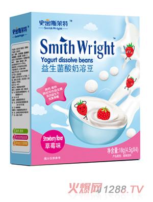 史密斯莱特益生菌酸奶溶豆-草莓味