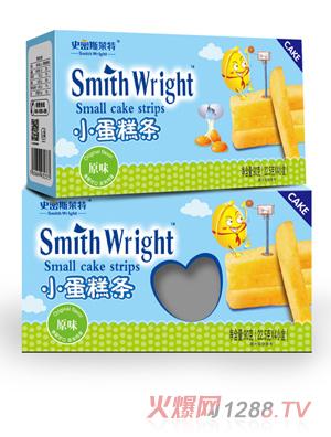 史密斯莱特小蛋糕条-原味