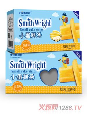 史密斯莱特小蛋糕条-香蕉味