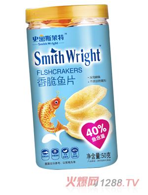 史密斯莱特香脆鱼片桶装
