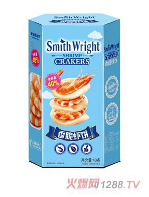 史密斯莱特香脆虾饼盒装