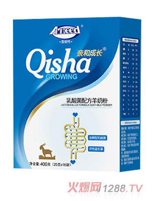 爱能特亲和成长乳酸菌配方羊奶粉400克