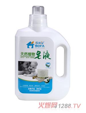 葆肤安天然植物皂液-茉莉