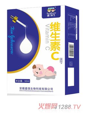 鑫强生维生素C滴剂
