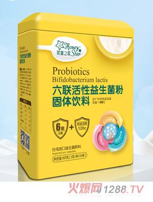 英童知星六联活性益生菌粉