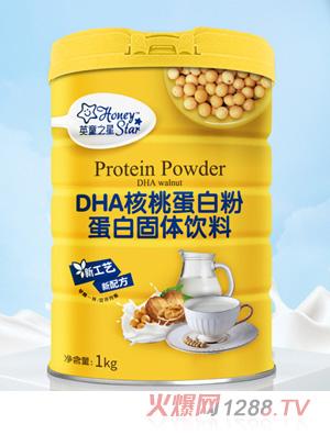 英童知星DHA核桃蛋白粉