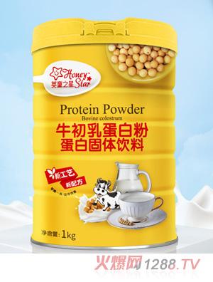 英童知星牛初乳蛋白粉