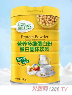 英童知星营养多维蛋白粉