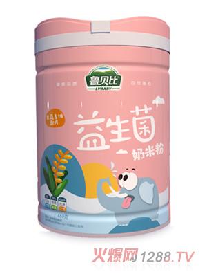 鲁贝比益生菌奶米粉听装-果蔬多维配方