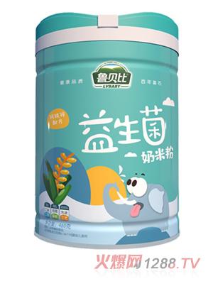 鲁贝比益生菌奶米粉听装-钙铁锌配方