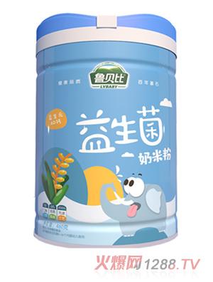 鲁贝比益生菌奶米粉听装-益生元AD钙