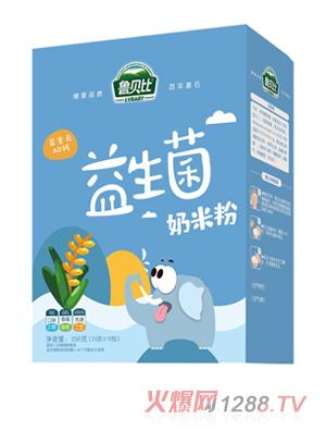 鲁贝比益生菌奶米粉盒装-益生元AD钙