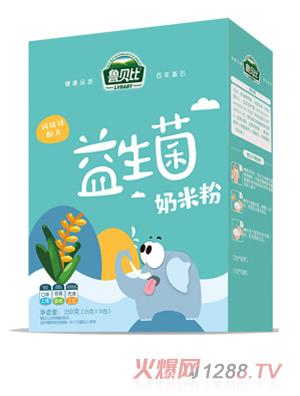 鲁贝比益生菌奶米粉盒装-钙铁锌配方