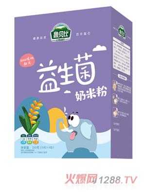 鲁贝比益生菌奶米粉盒装-DHA核桃配方