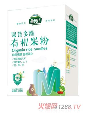 鲁贝比果蔬多维有机米粉 盒装