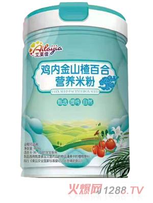 艾莱佳鸡内金山楂百合营养米粉