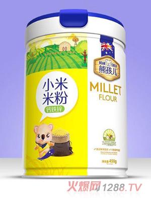 熊孩儿小米米粉-钙铁锌罐装