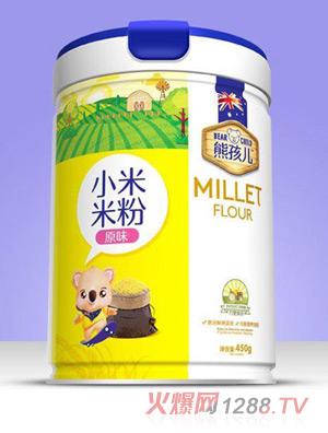 熊孩儿小米米粉-原味罐装
