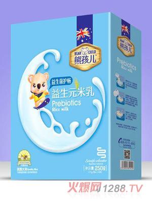 熊孩儿益生元米乳-益生菌护畅盒装