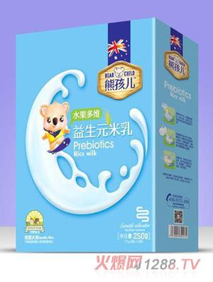 熊孩儿益生元米乳-水果多维盒装