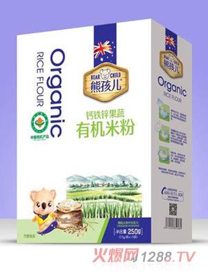 熊孩儿有机米粉-钙铁锌果蔬盒装