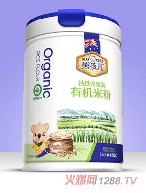 熊孩儿有机米粉-钙铁锌果蔬罐装