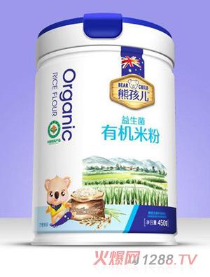 熊孩儿有机米粉-益生菌罐装