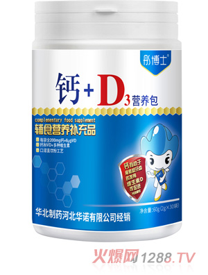 彤博士钙+D3营养包
