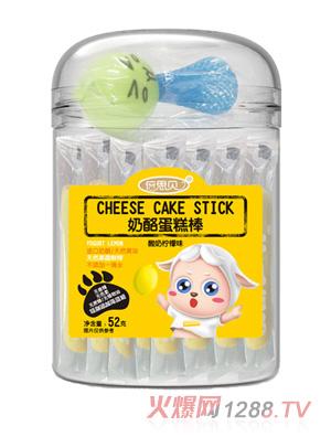 倍思贝奶酪蛋糕棒酸奶柠檬味