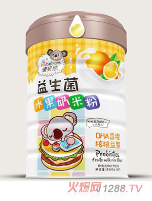 澳贝熊益生菌水果奶米粉-DHA香橙核桃益智