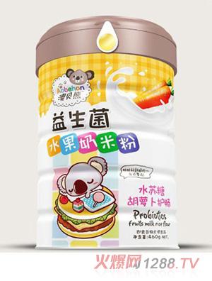 澳贝熊益生菌水果奶米粉-水苏糖胡萝卜护畅