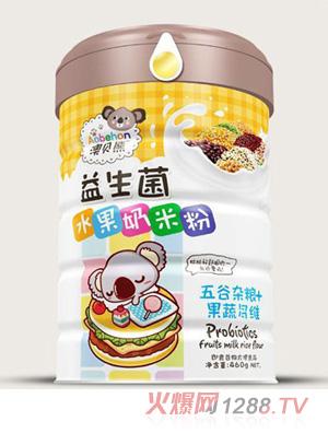 澳贝熊益生菌水果奶米粉-五谷杂粮+果蔬多维