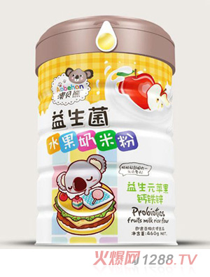 澳贝熊益生菌水果奶米粉-益生元苹果钙铁锌
