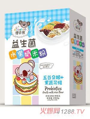 澳贝熊益生菌水果奶米粉-五谷杂粮+果蔬多维盒装
