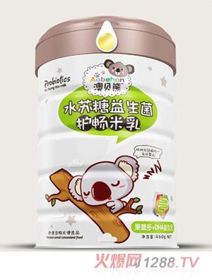 澳贝熊水苏糖益生菌护畅米乳-果蔬多+DHA益生元
