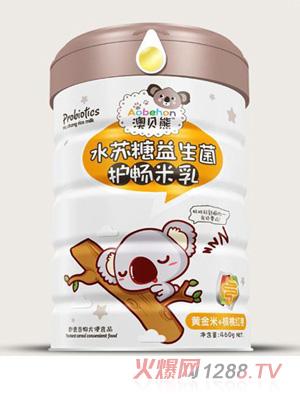 澳贝熊水苏糖益生菌护畅米乳-黄金米+核桃红枣