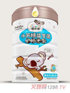 澳贝熊水苏糖益生菌护畅米乳-黄金米+淮山薏米