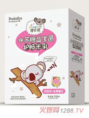 澳贝熊水苏糖益生菌护畅米乳-钙铁锌+乳清蛋白盒装